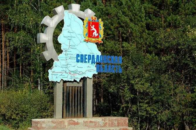 Ограничения в Свердловской Области из-за COVID-19