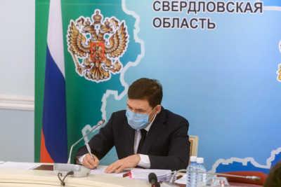 В Свердловской области ограничения по коронавирусу продлены до 25 мая